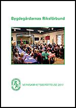 BR verksamhetsberättelse 2017 - framsida